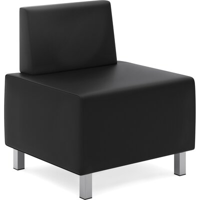 Modular Leather Slipper Chair Basyx