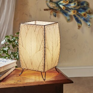 Cube 14 Table Lamp