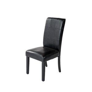 Aldrich Side Chair (Set of 2) by Loon Peak