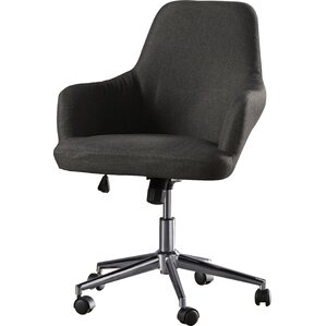 Streit Desk Chair