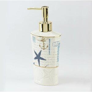 Antigua Soap & Lotion Dispense...