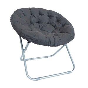 Gaskill Comfort Padded Papasan Chair