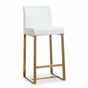 Yosef Steel Bar Stool (Set of 2)