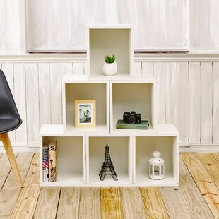 65cm Bookcase (Set Of 6) By Symple Stuff