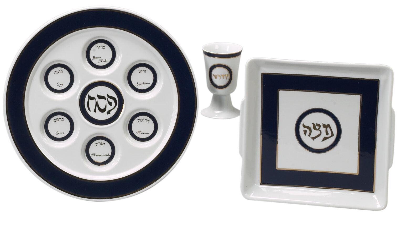 Israel Giftware Design Traditional Porcelain Seder Set In Blue Reviews Wayfair