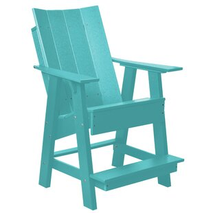 Jaoquim High Plastic Adirondack Chair by Red Barrel Studio