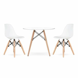 Homer 3 Piece Round Table and Chair Set