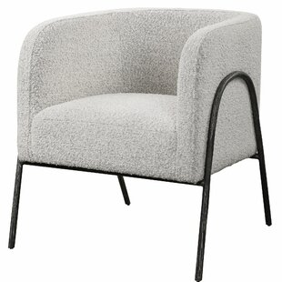 The Best High Quality Accent Chair You Can Buy In 2021 Wayfair Custom Upholstery Aubree Armchair