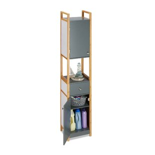Leatrice 32 X 165cm Freestanding Tall Bathroom Cabinet By Mercury Row