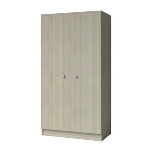 Janae 2 Door Wardrobe By Mercury Row