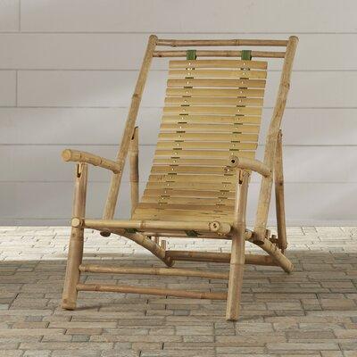 Incredible Porter Reclining Beach Chair Set Of 2 Bay Isle Home Inzonedesignstudio Interior Chair Design Inzonedesignstudiocom