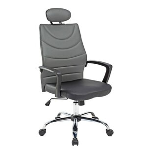Shibata Office Chair by Ebern Designs Read Reviews