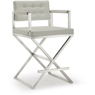 Dona Steel 26 Bar Stool