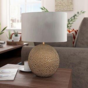 Plutarchos 41cm Table Lamp