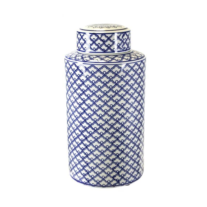Alcott Hill Roodhouse Ceramic Jar Wayfair