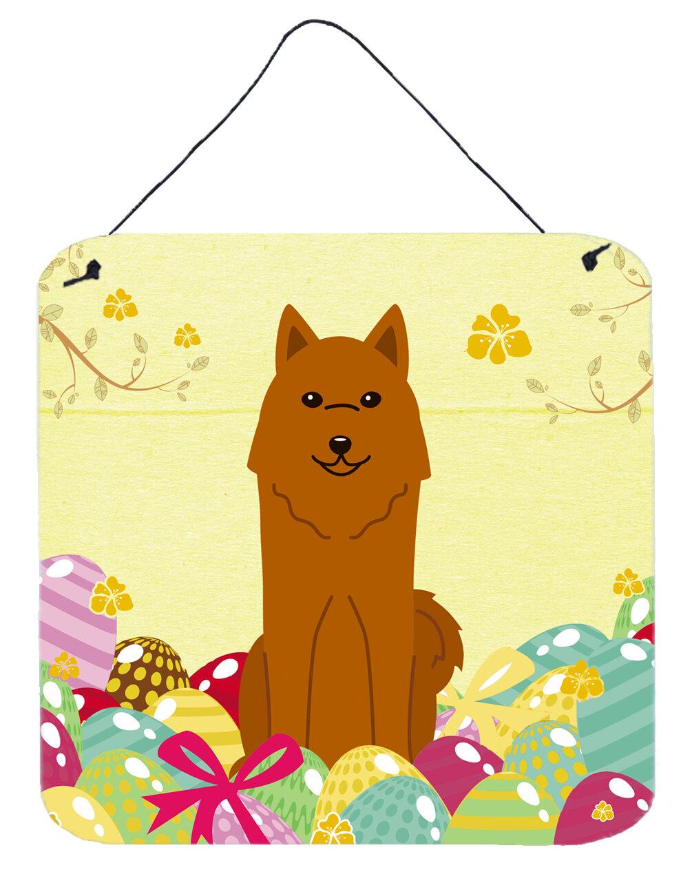 The Holiday Aisle Easter Eggs Karelian Bear Dog Wall Décor | Wayfair