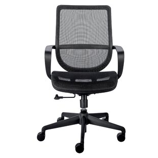 Charnley Ergonomic Office Chair