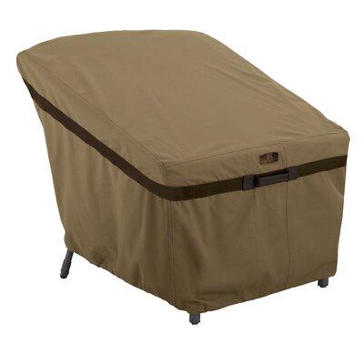 Freeport Park Donaldson Heavy-Duty Lounge Chair Cover