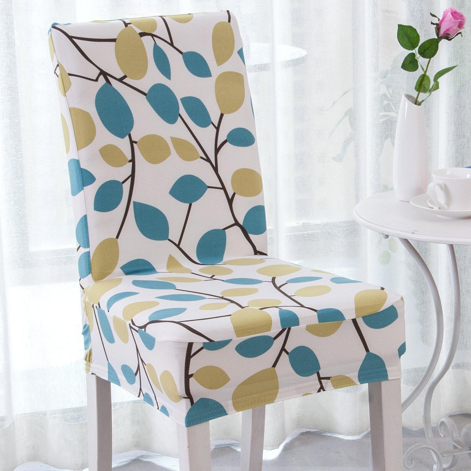 Ebern Designs Elegant Box Cushion Dining Chair Slipcover Reviews