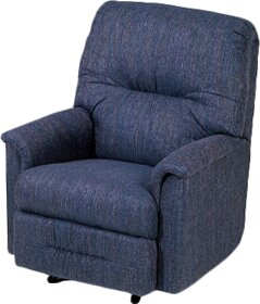 Reo Manual Rocker Recliner Serta Upholstery