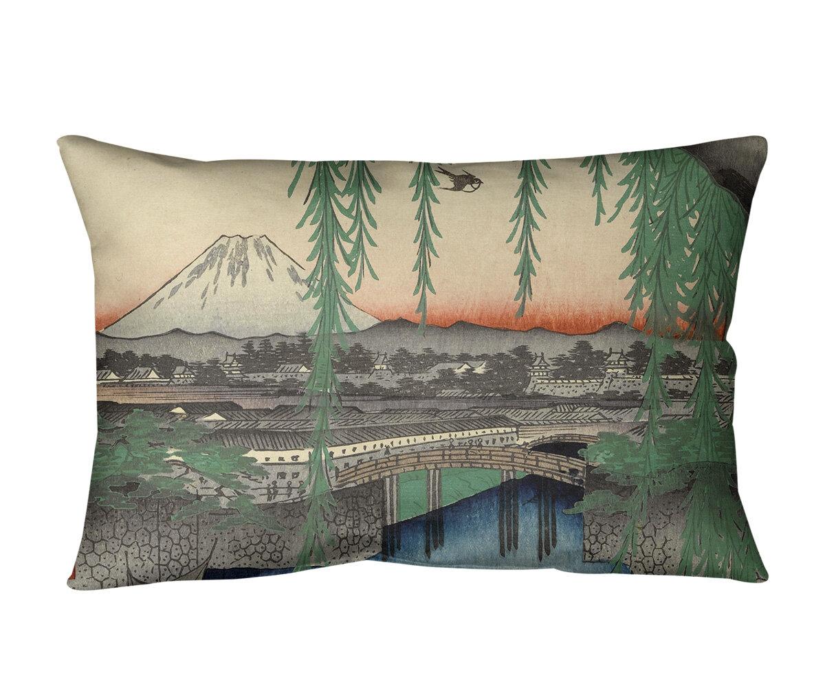 East Urban Home Yatsumi Bridge Lumbar Pillow Wayfair