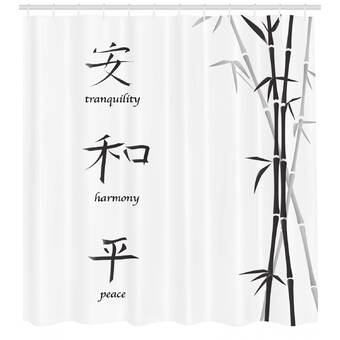 Chinese Harmony Bamboo Crane Fabric Bathroom Shower Curtain Set Waterproof Hooks