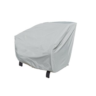SimplyShade Chaise Lounge Cover