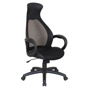 Task Chair by Symple Stuff Herry Up