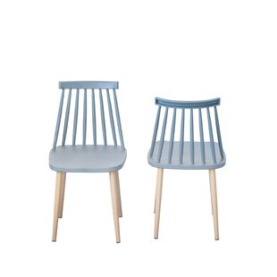 Harville Solid Wood Dining Chair (Set of ..