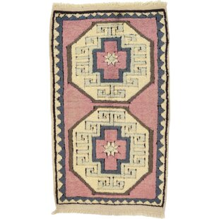 Compare & Buy One-of-a-Kind Glenaire Hand-Knotted 1'10 x 3'2 Wool Pink/Beige Area Rug By Isabelline