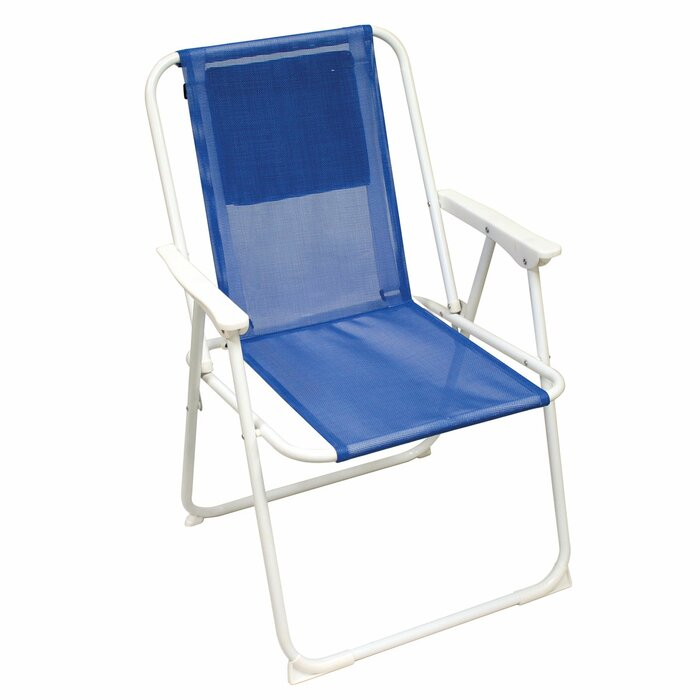 Ashlyn Portable Folding Beach Chair