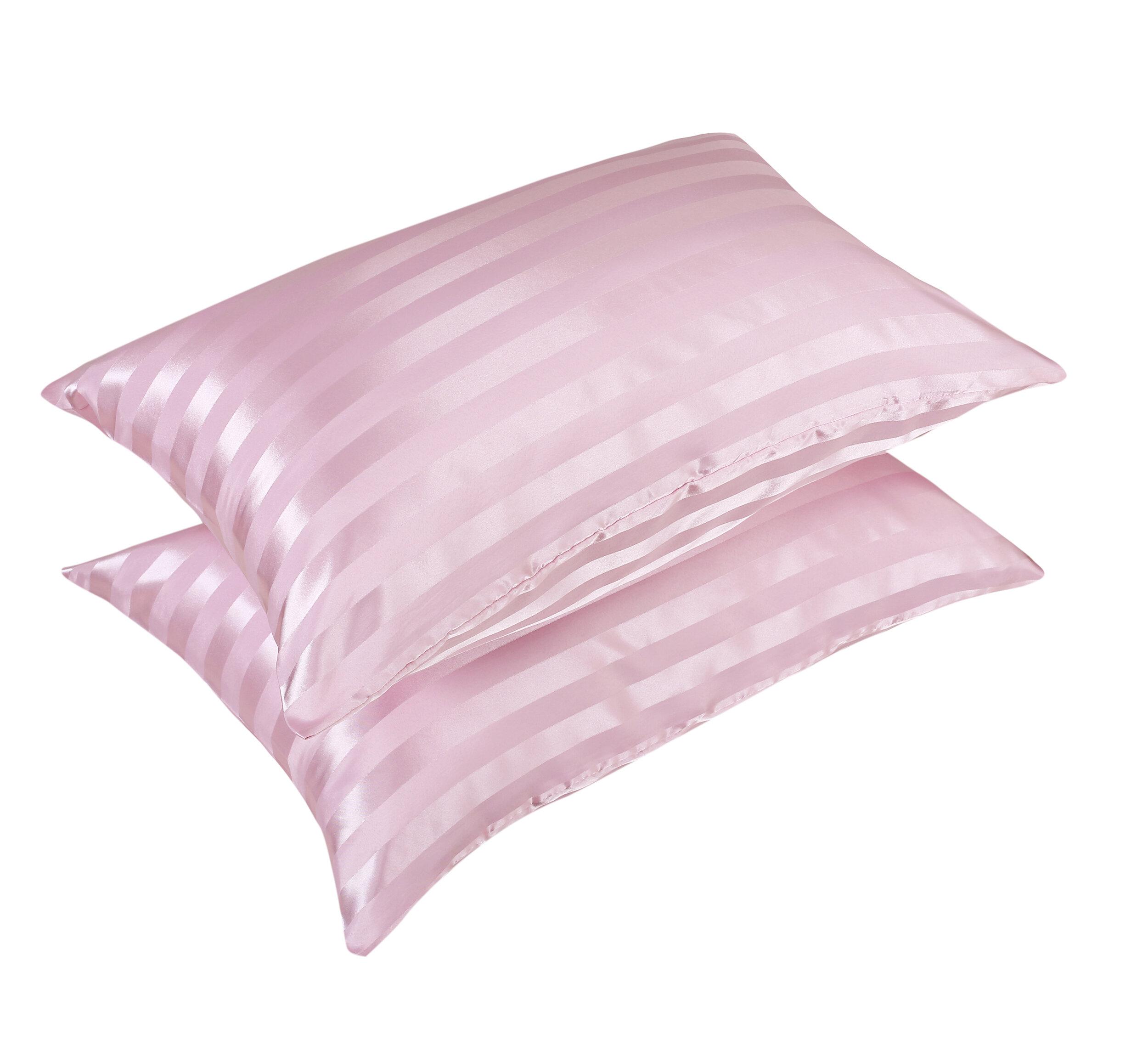 Ebern Designs Connersville Microfiber Polyester Pillowcase Reviews Wayfair Ca
