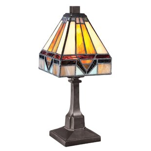 Best Choices Keever 12 Table Lamp By Astoria Grand