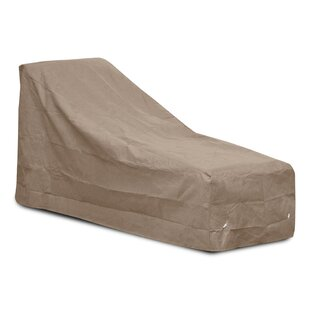 KoverRoos® III Chaise Cover