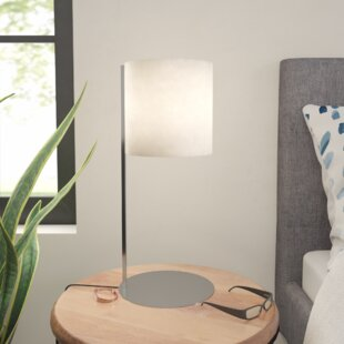 Tyrese 18.5 Table Lamp