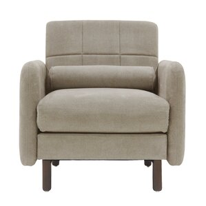 Elle Decor Natalie Mid-Century Modern Armchair Image