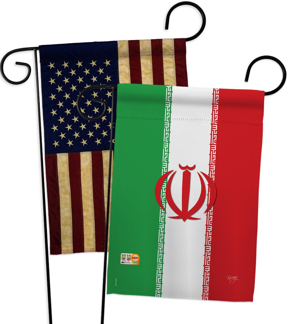 Breeze Decor Iran Impressions Decorative 2 Sided Polyester 19 X 13 In 2 Piece Garden Flag Set Wayfair