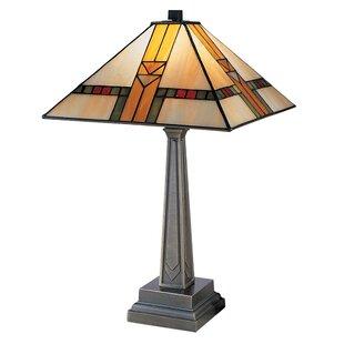 Locke 20.75 Table Lamp
