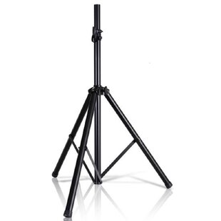 Universal Adjust Height Speaker Stand by Symple Stuff