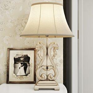 Liseron Ornate 58 cm Table Lamp