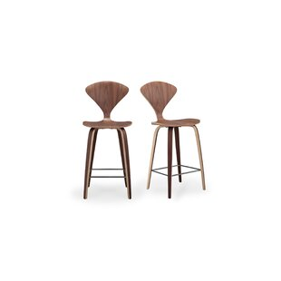 Karina 25 Bar Stool (Set of 2) Comm Office