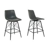 Saxis 26 Swivel Bar Stool (Set of 2) by Ivy Bronx