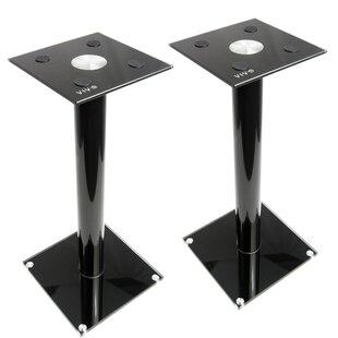 Budget Premium Universal Floor 23 Center Channel Speaker Stand (Set of 2) By Vivo