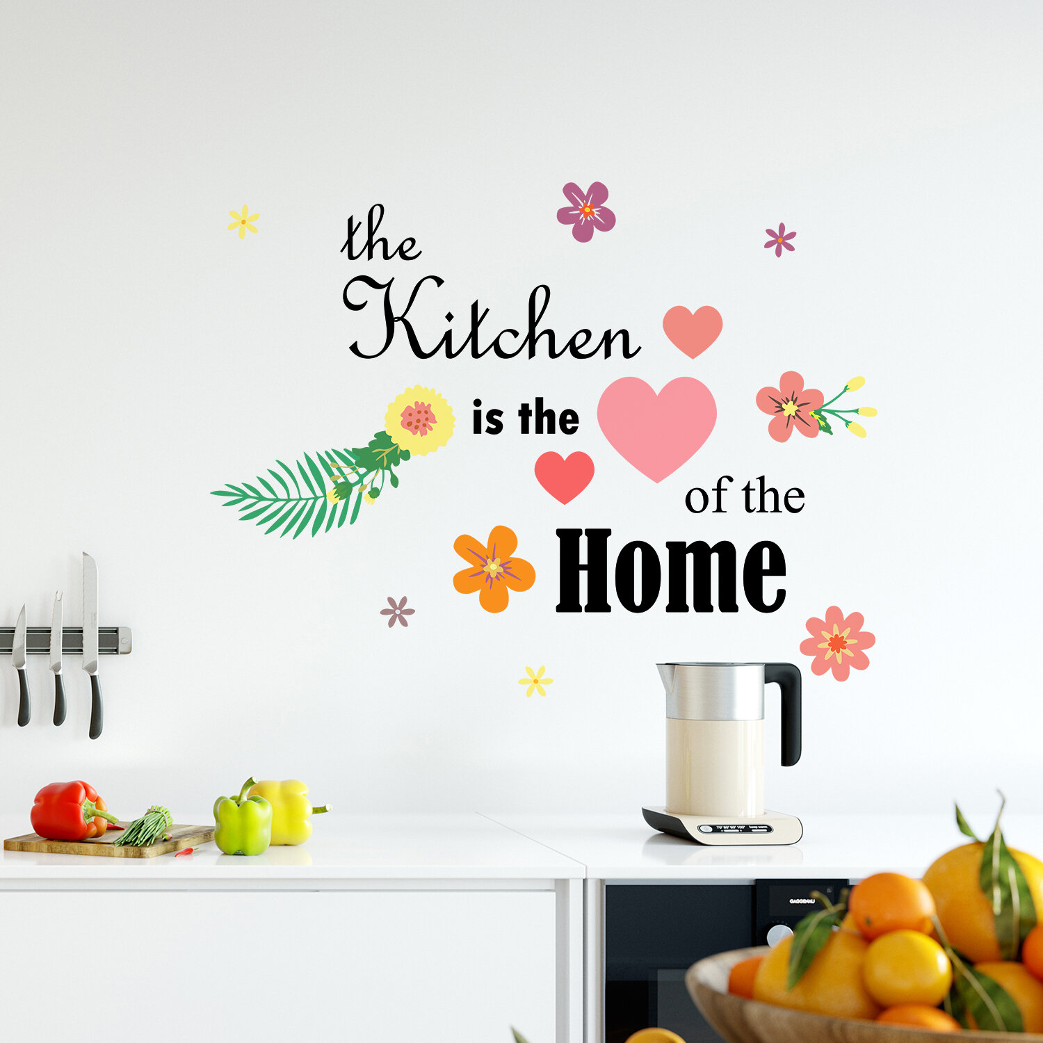Kitchen is the Heart of the Home Wall Decal
