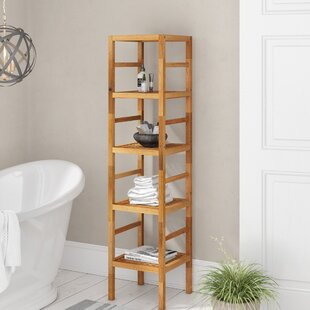 Armas 35.5cm X 150cm Freestanding Shelving By Brambly Cottage