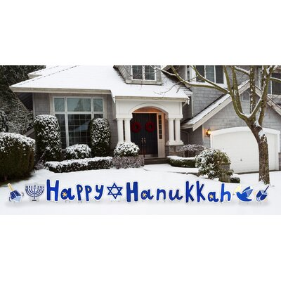 Hanukkah Outdoor Holiday Decorations You Ll Love In 2019