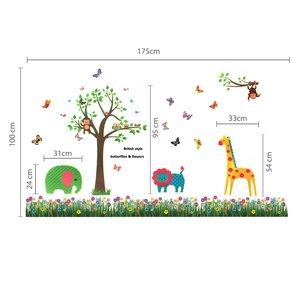 Animal Butterfly Grass Kids Wall Sticker