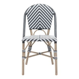 Negron Patio Dining Chair (Set of 2)