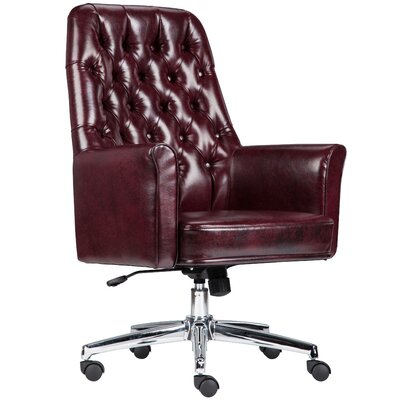 Broadwell Village Task Chair Upholstery Color: Burgundy by Alcott Hill
