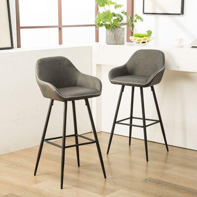 Modern Faux Leather Grey Bar Counter Stools Allmodern
